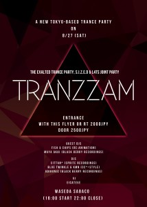 tranzzam_flyer